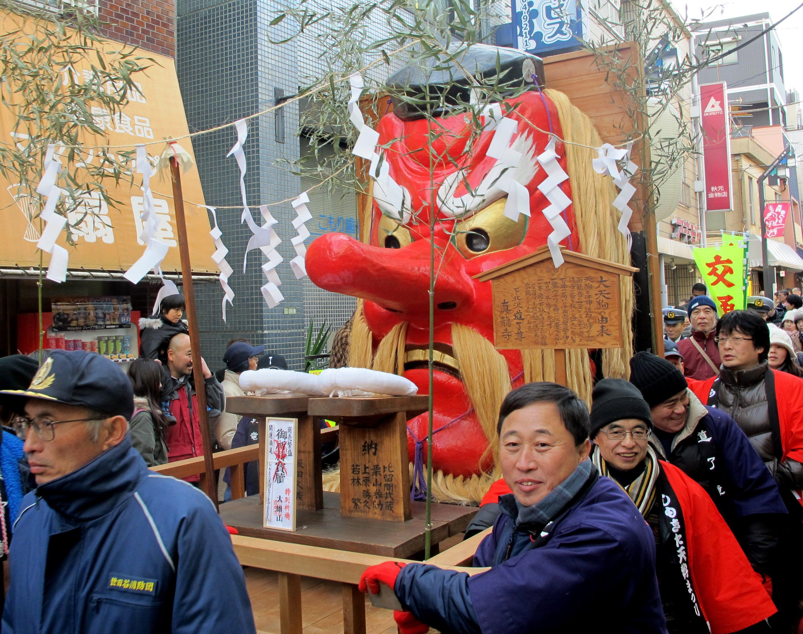 Long Red-nosed Goblins Festival, Tokyo