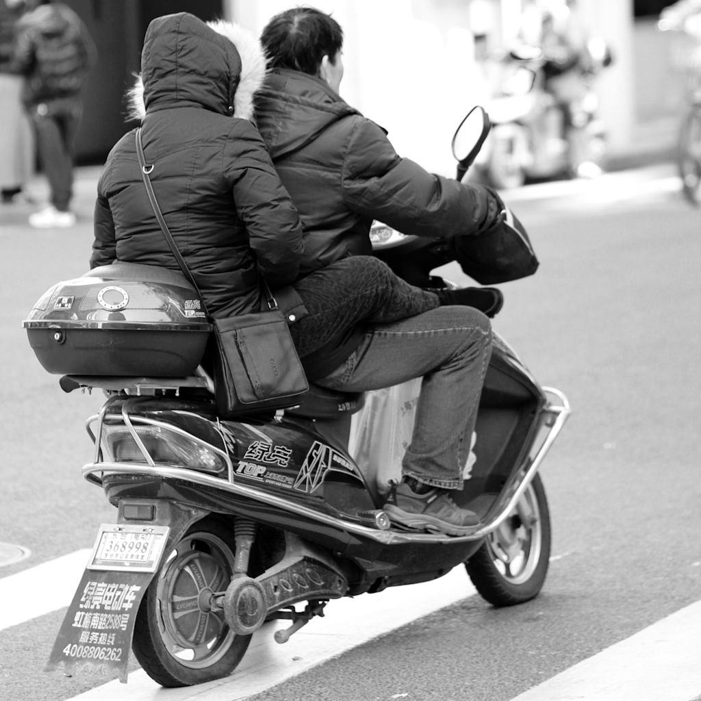 Riding Comfort, Shanghai, China