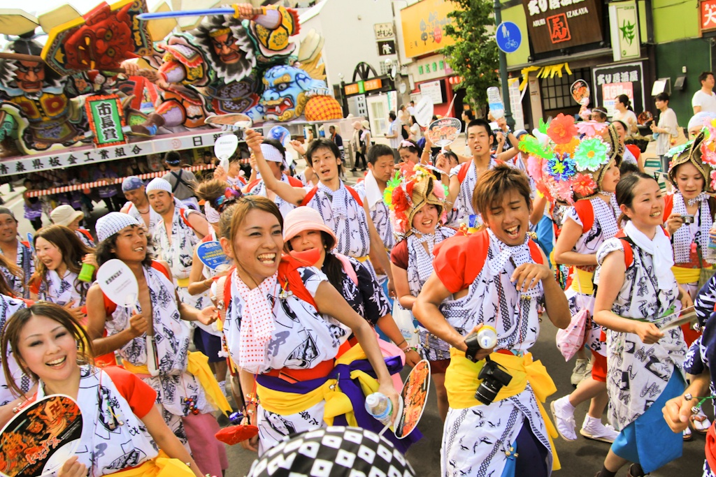 Haneto Dancers, Nebuta Matsuri, Aomori, Japan