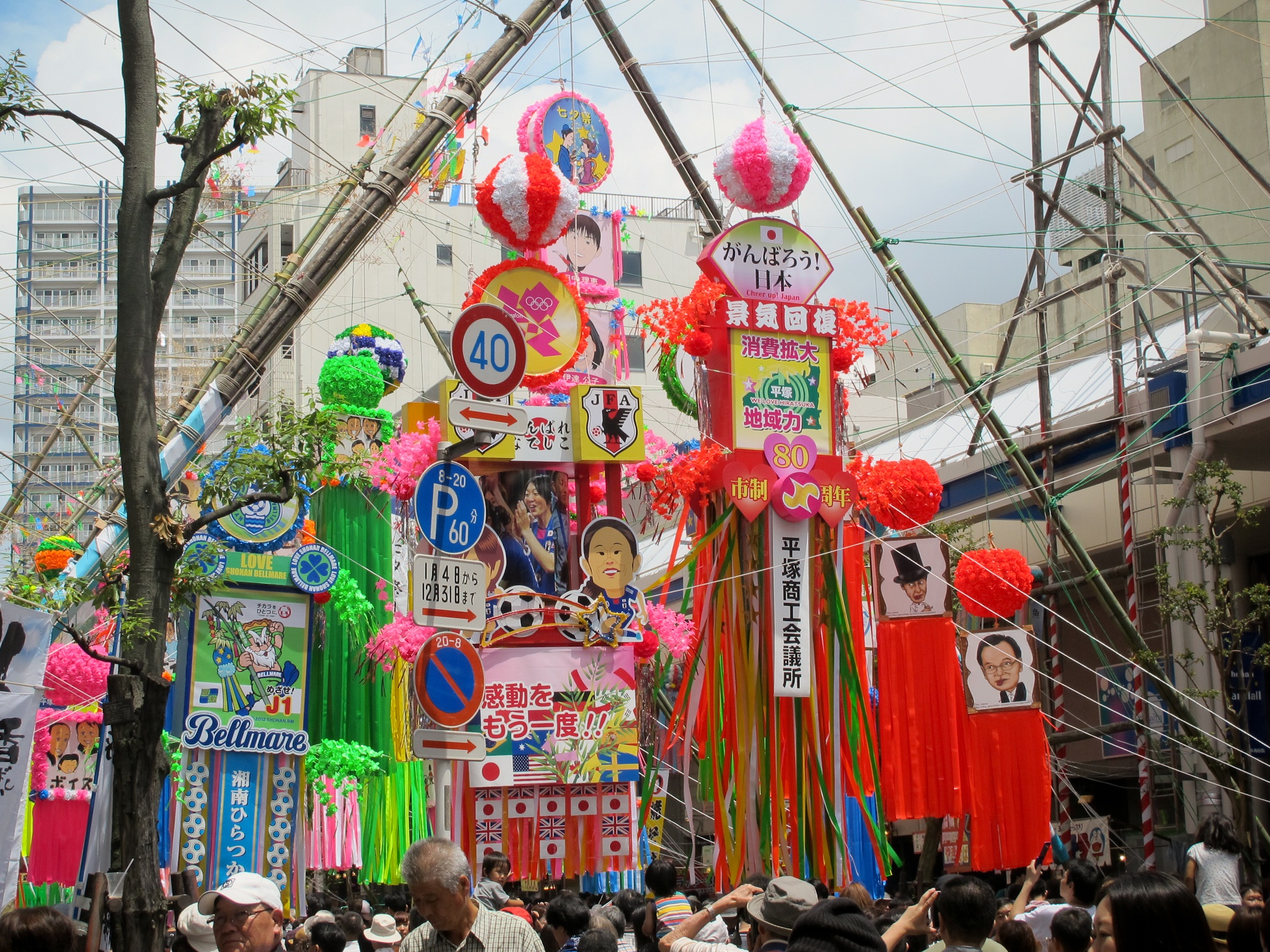 Hiratsuka Tanabata Festival, Kanagawa, Japan