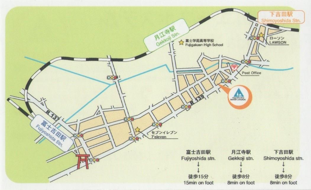 Fujiyoshida Youth Hostel Map, Japan