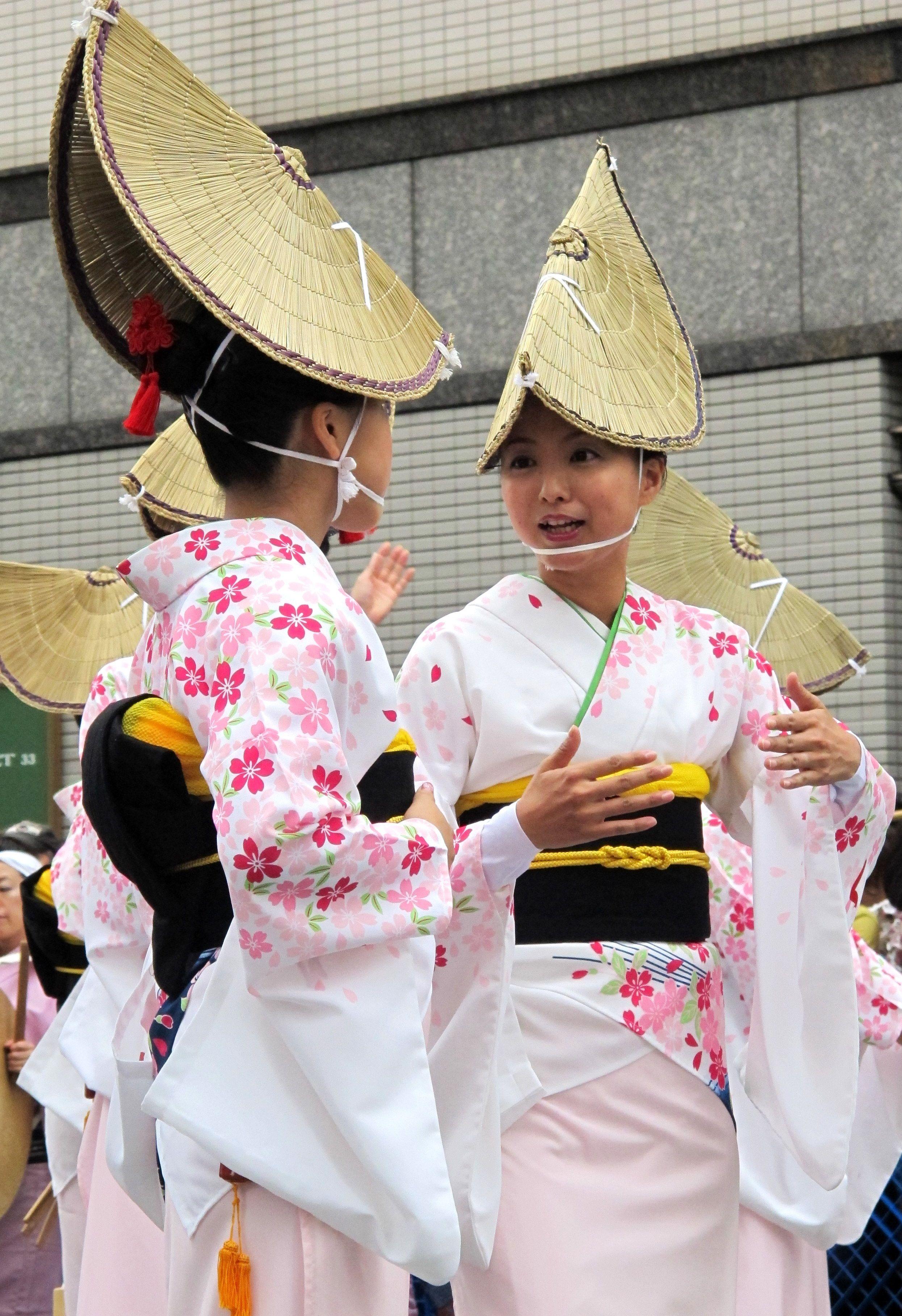 Semi-circular hats, Koenji Awa Odori Festival, Tokyo, Japan