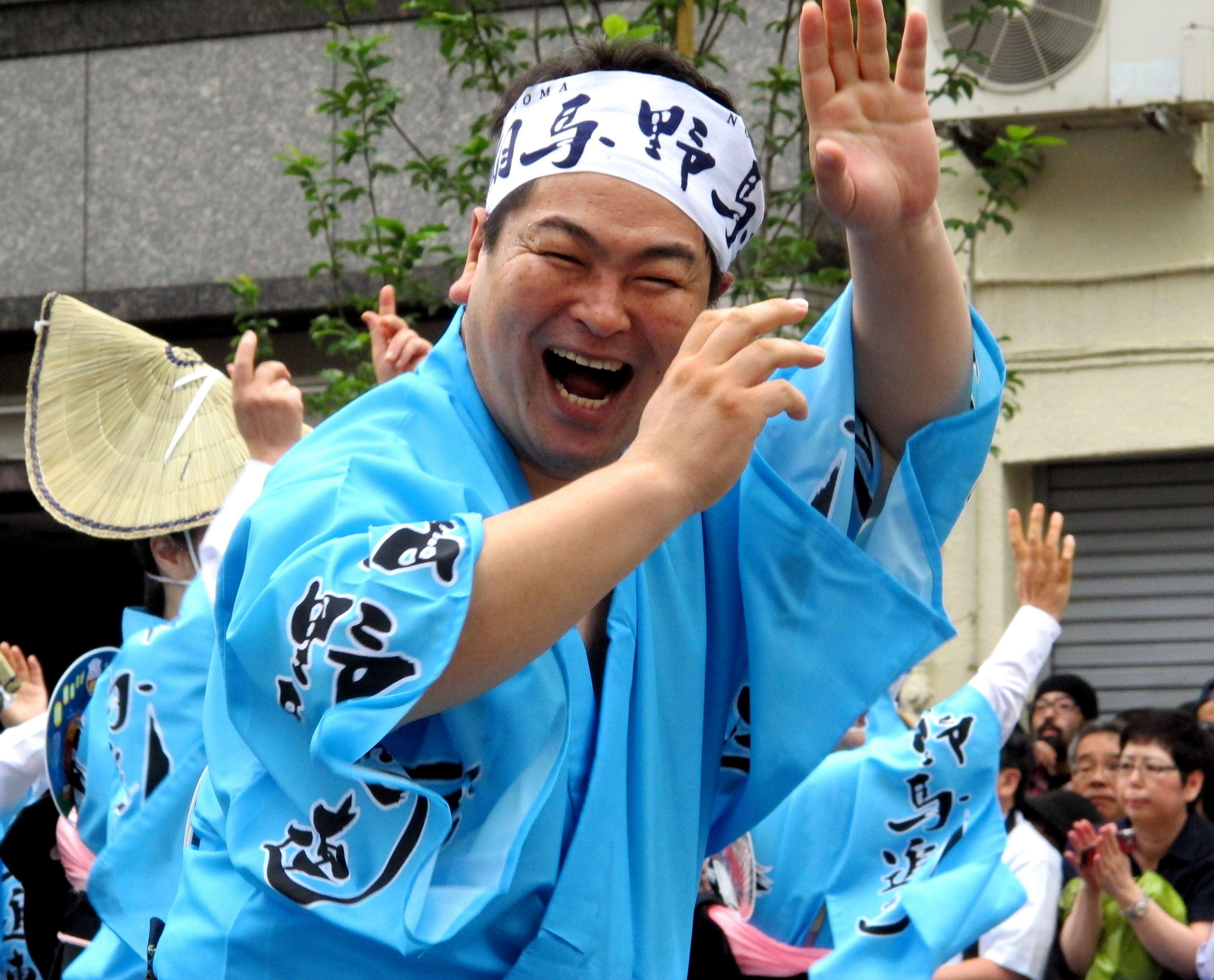 Koenji Awa Odori Festival, Tokyo, Japan