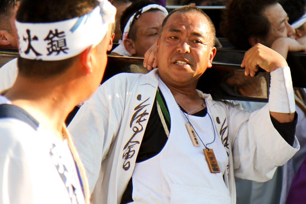 Susuki Matsuri, Fujiyoshida, Japan