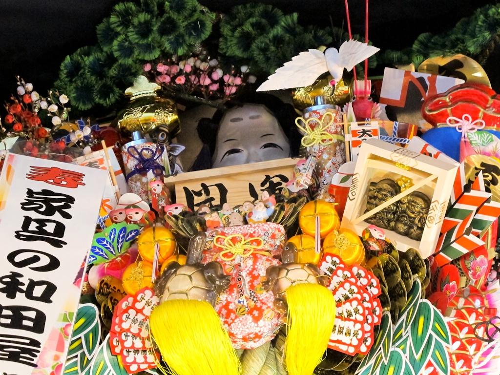 Asakusa Tori-no-Ichi, Tokyo, Japan