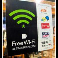 Free Wi-Fi at Starbucks, Japan