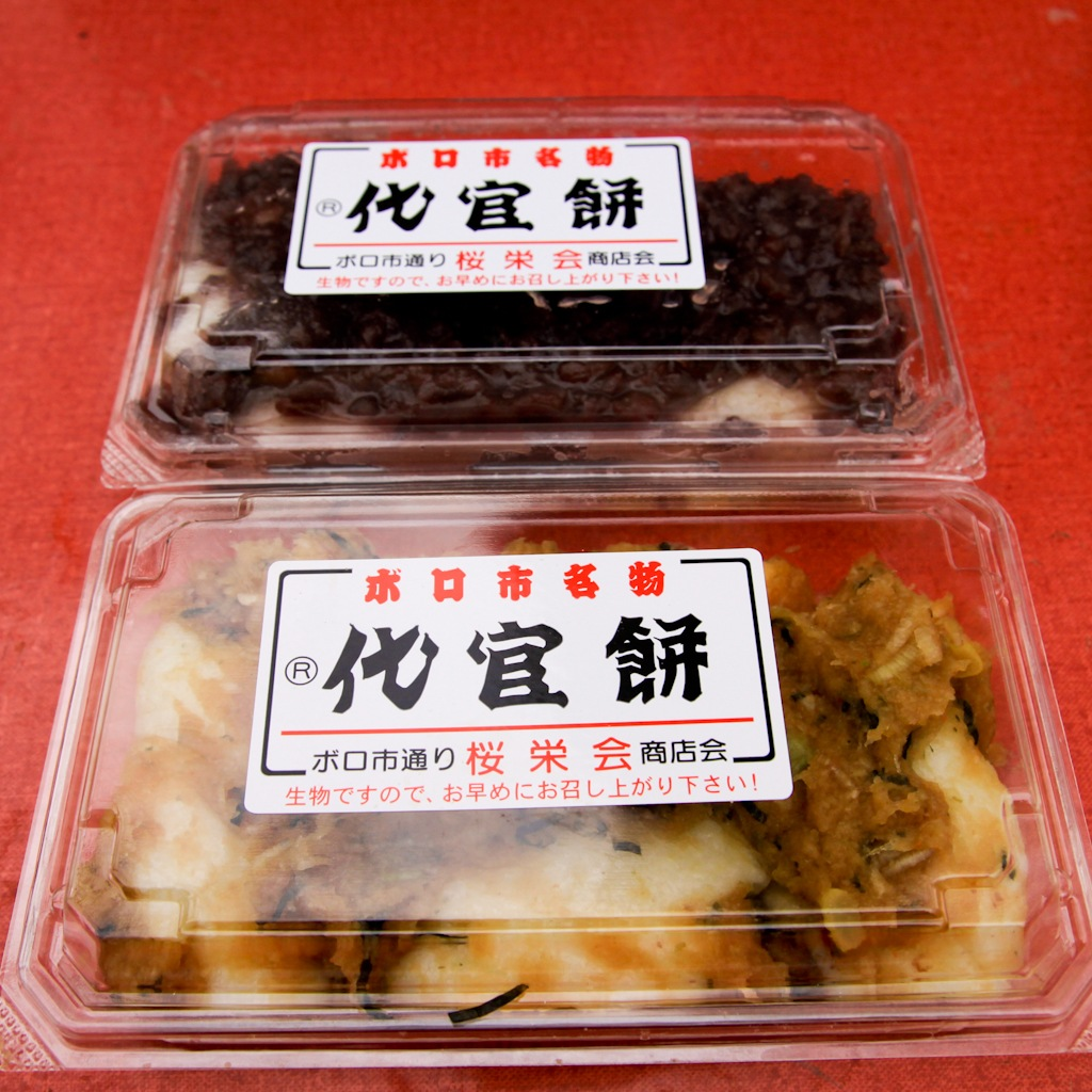Daikan mochi, Setagaya Boroichi, rice cakes, flea market, Tokyo
