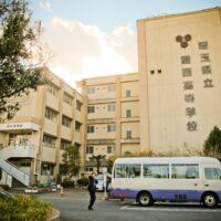 Kisai High School, grounds, former, buildings, emergency, evacuation, shelter, Fukushima, nuclear, disaster, Japan