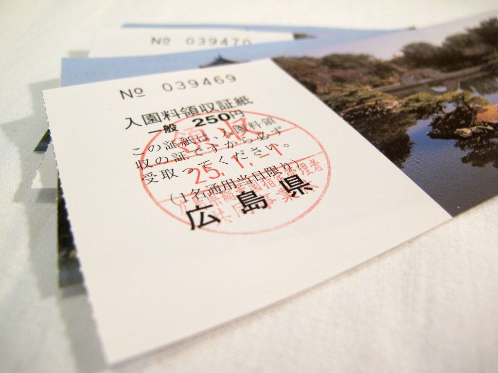 Admission tickets from H25