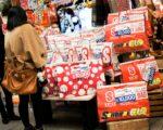 fukubukuro lucky bags japan new year sales