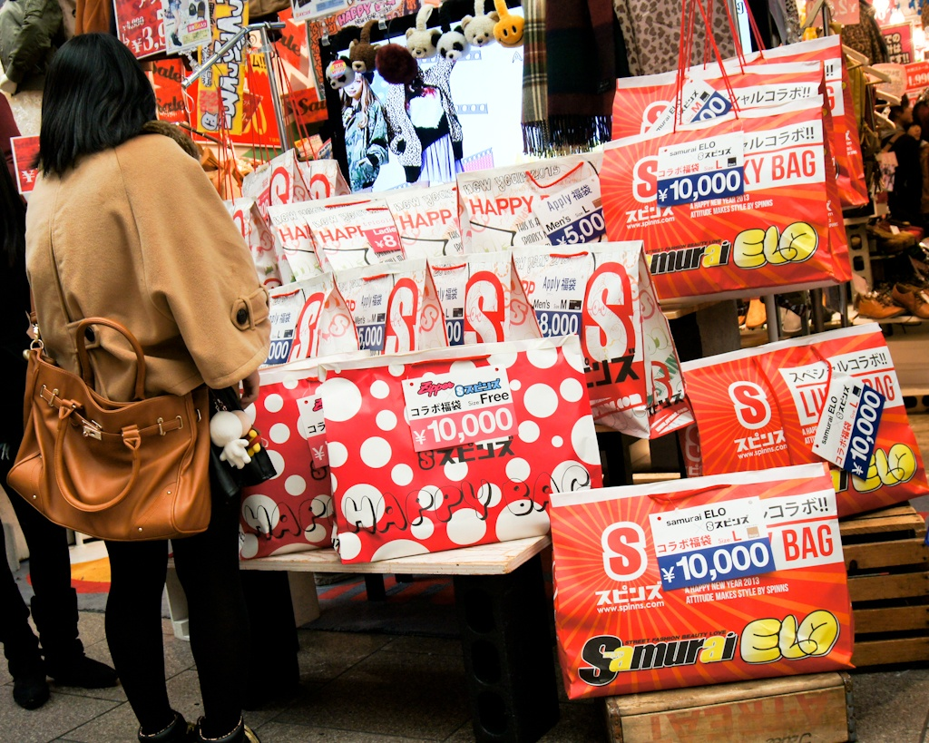 New Year lucky bags in Japan, how to get the best