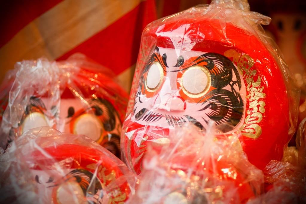 Daruma, dolls, traditional, Japan, Japanese, shrine, goal, goal-setting, one-eyed, no eyes, no pupils, New Year, wish, wishes
