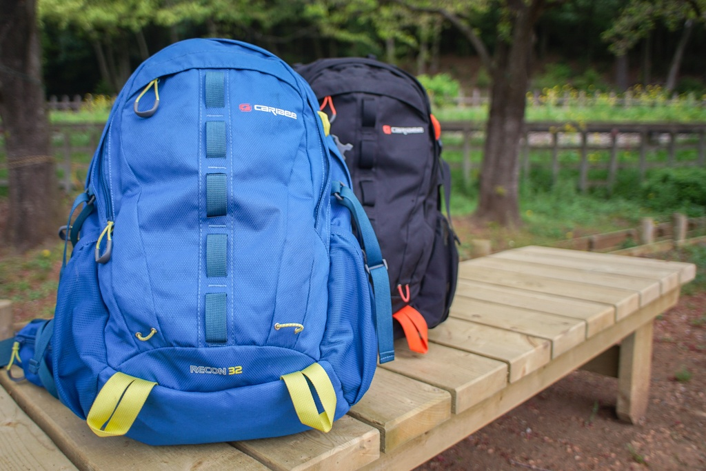 Our Travel Gear: Caribee Recon 32 Backpack Review