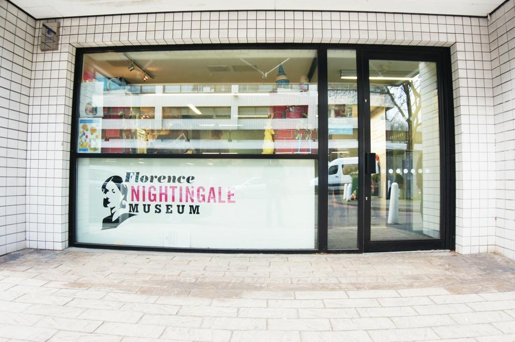 Florence Nightingale Museum, London