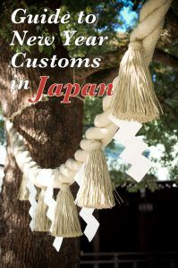 Guide to New Year Customs in Japan