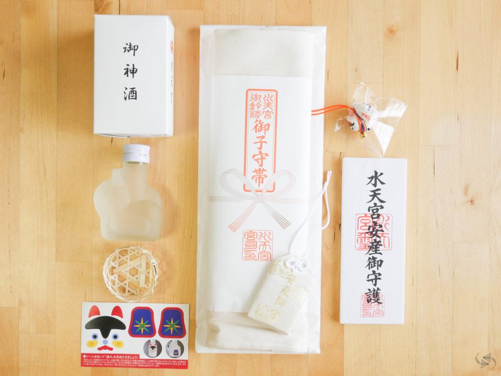 Inu no Hi pregnancy charms Suitengu Shrine Tokyo