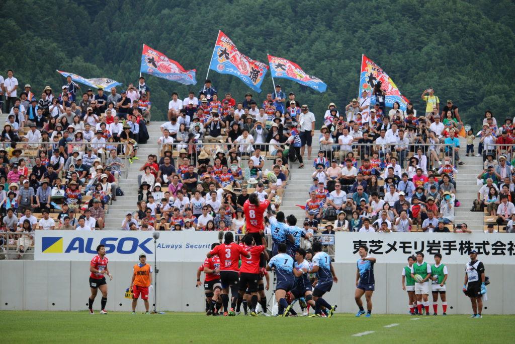 Kamaishi Unosumai Memorial Stadium opening match August 2018, Iwate