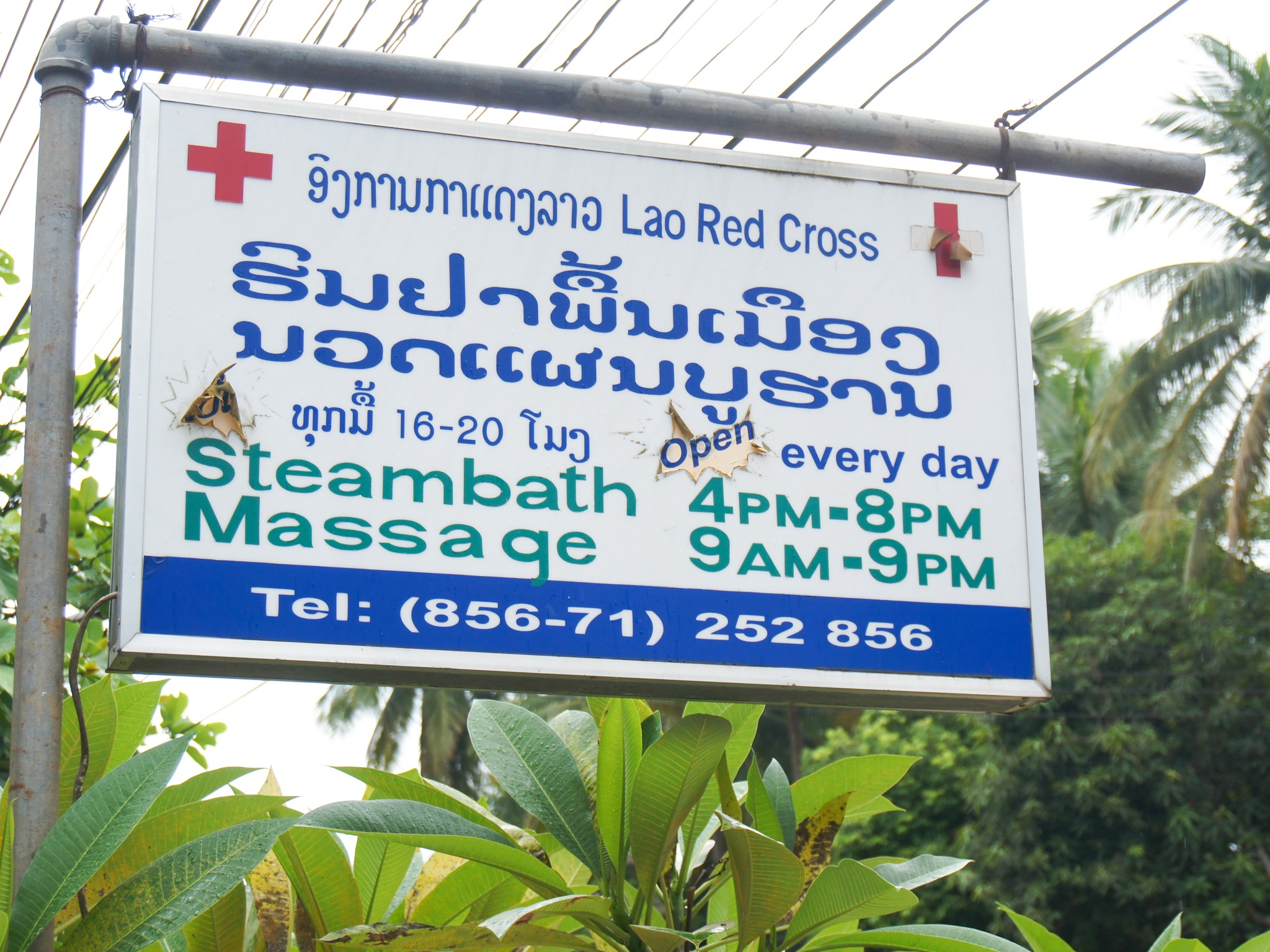 Red Cross, Luang Prabang, Laos