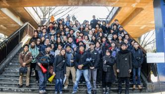 MeetMeJapan Tokyo Scavenger Hunt Instameet