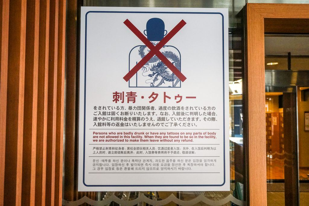 Japanese onsen rules tattoos