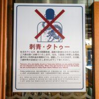 Japanese onsen rules tattoos