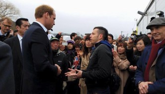 Prince William in Tohoku Japan