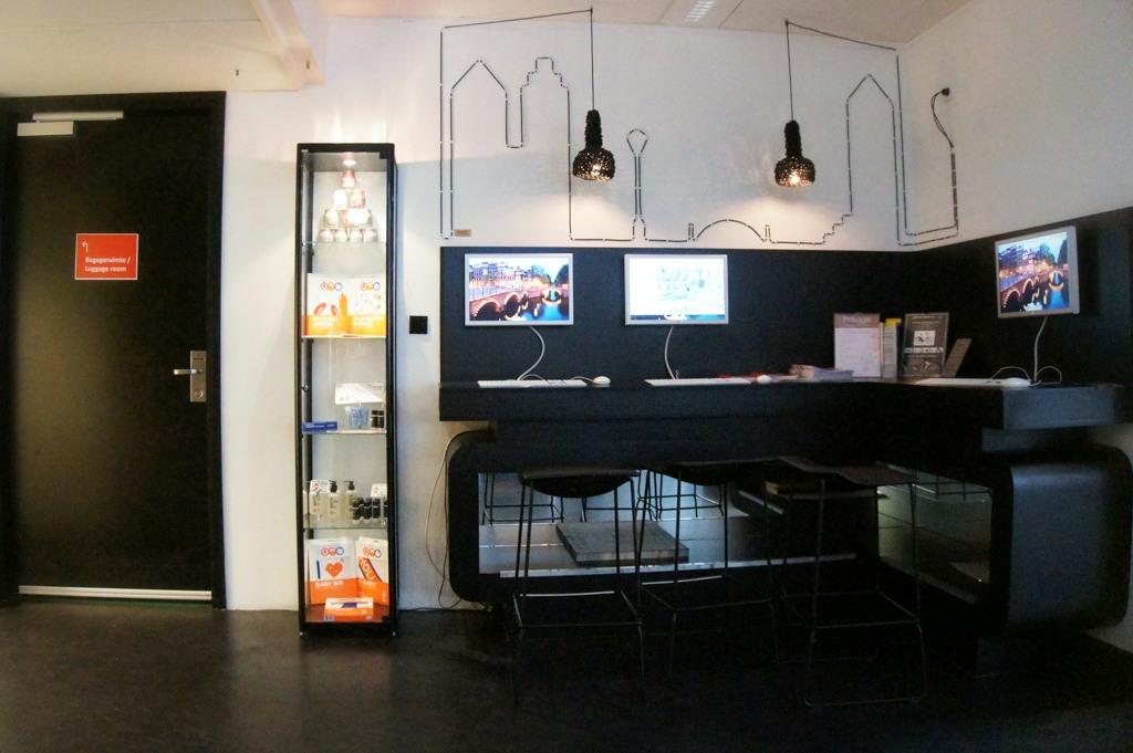 Qbic Hotel Amsterdam - Lobby