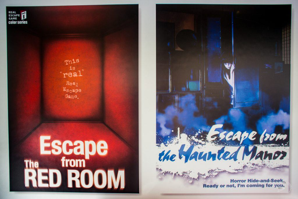 Real Escape Game Tokyo Red Room