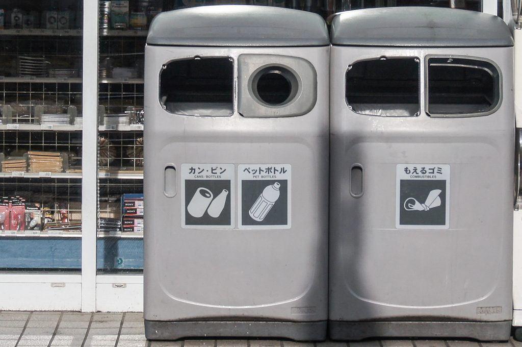Rubbish bins Japan