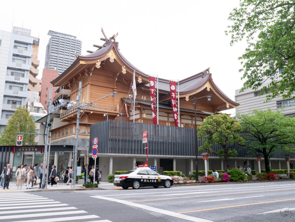 Suitengu Tokyo's pregnancy shrine