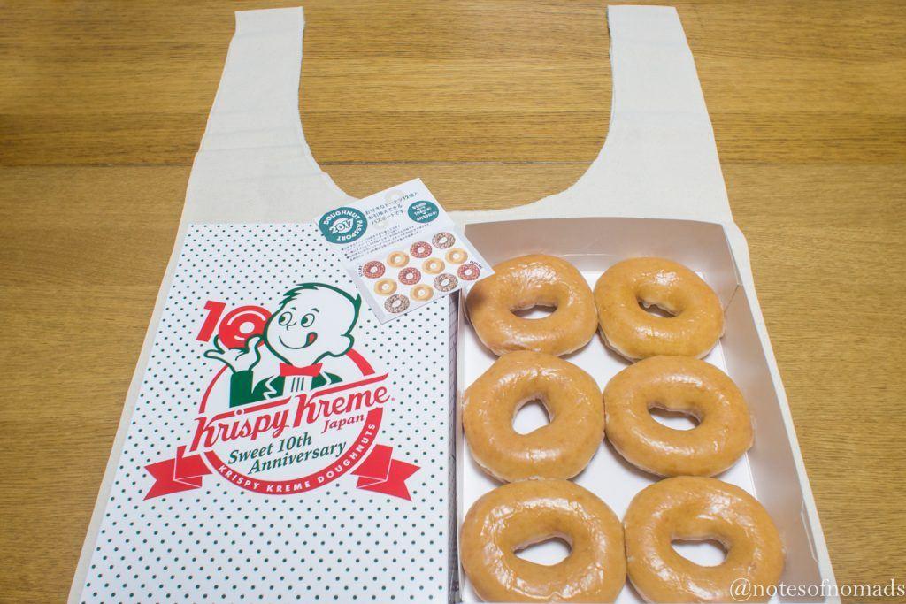 fukubukuro lucky bags japan krispy kreme 2017