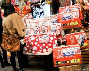 fukubukuro lucky bags japan