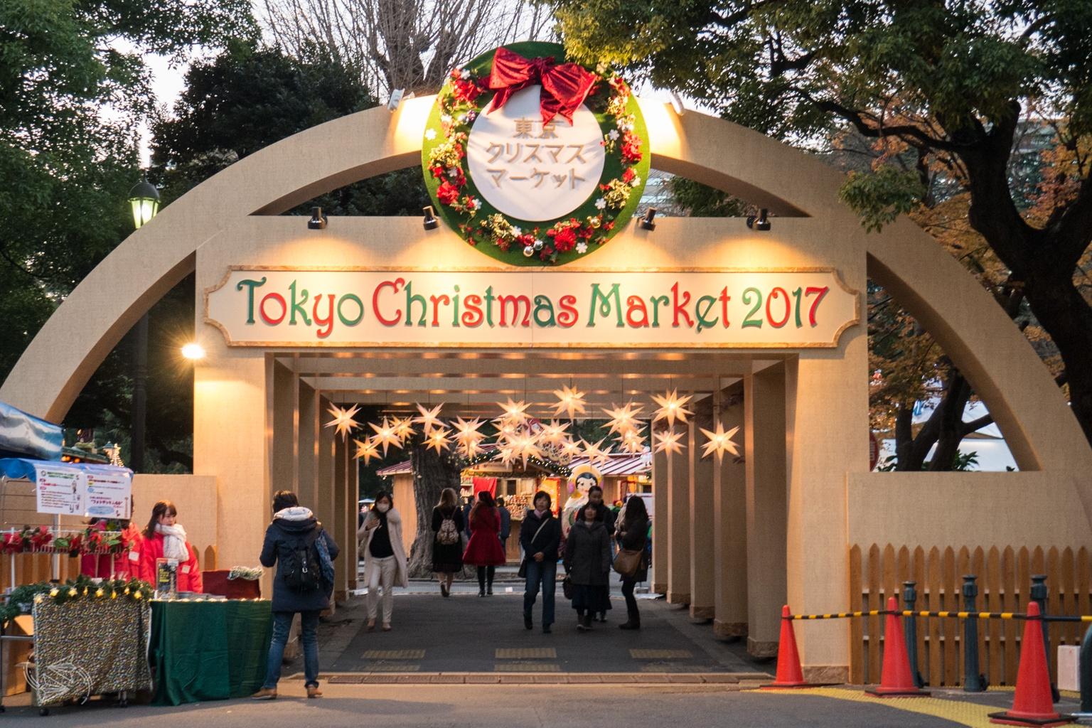 hibiya christmas market tokyo
