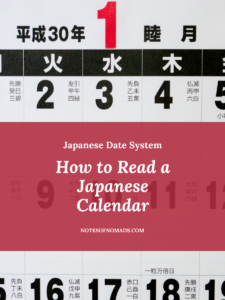 A picture of a Japanese wall calendar. A white text overlay on a salmon background reads, 'Japanese Date System: How to Read a Japanese Calendar, notesofnomads.com'.