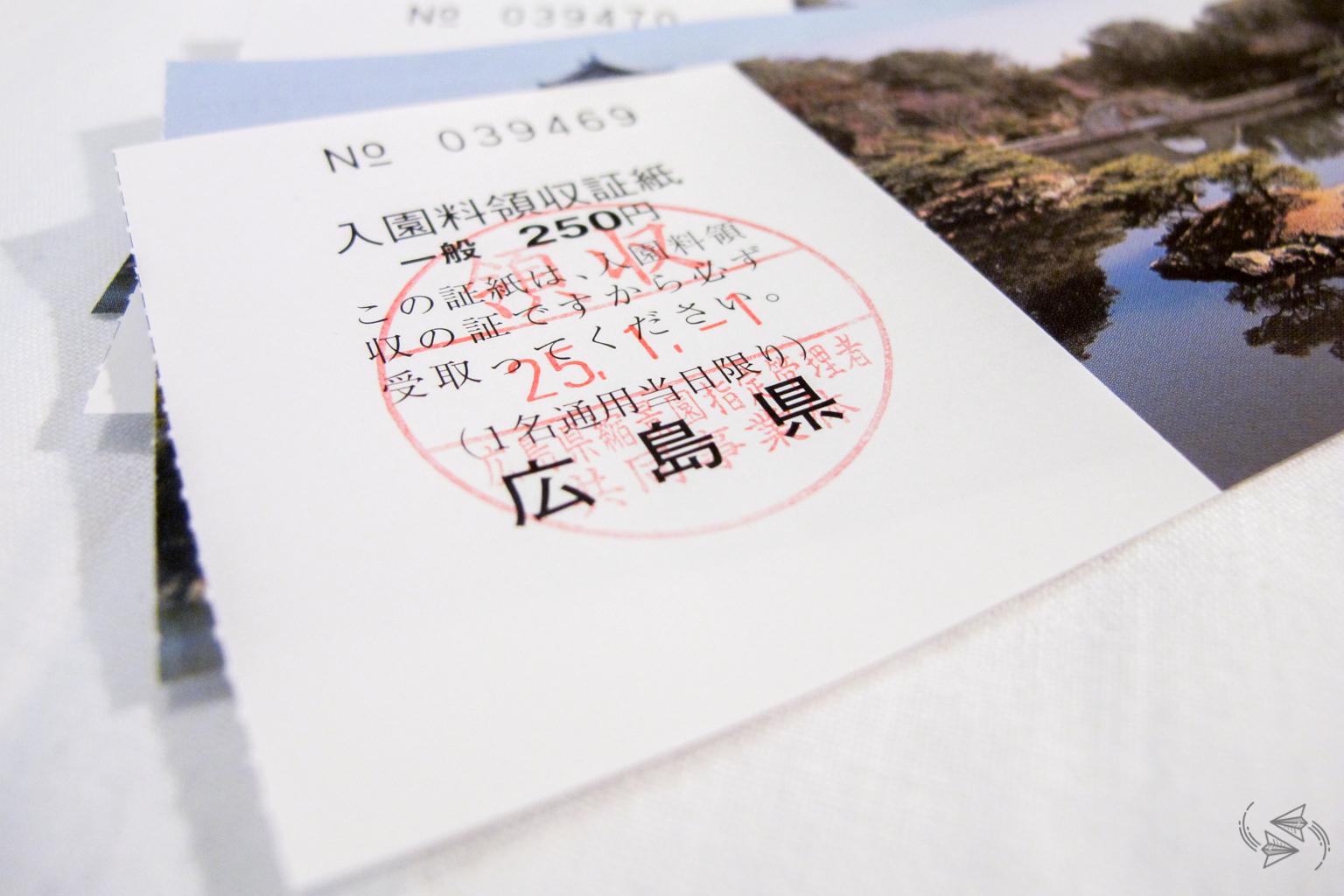 japanese date system