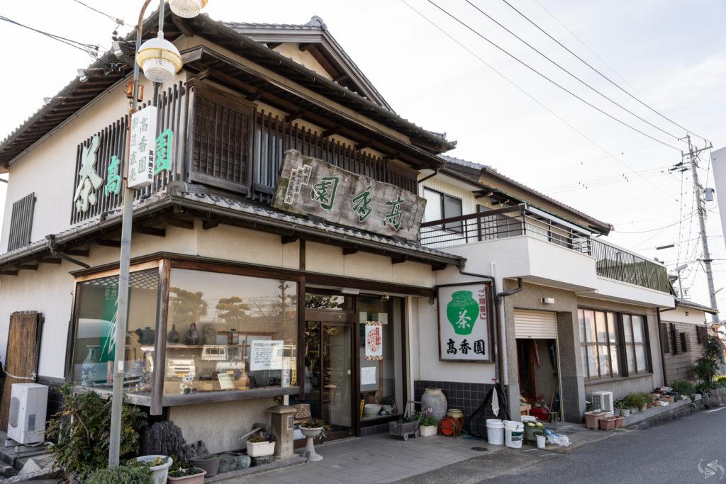 kokaen tea toyota japan