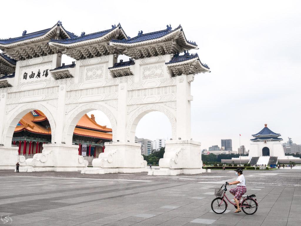 Liberty Gate Taipei