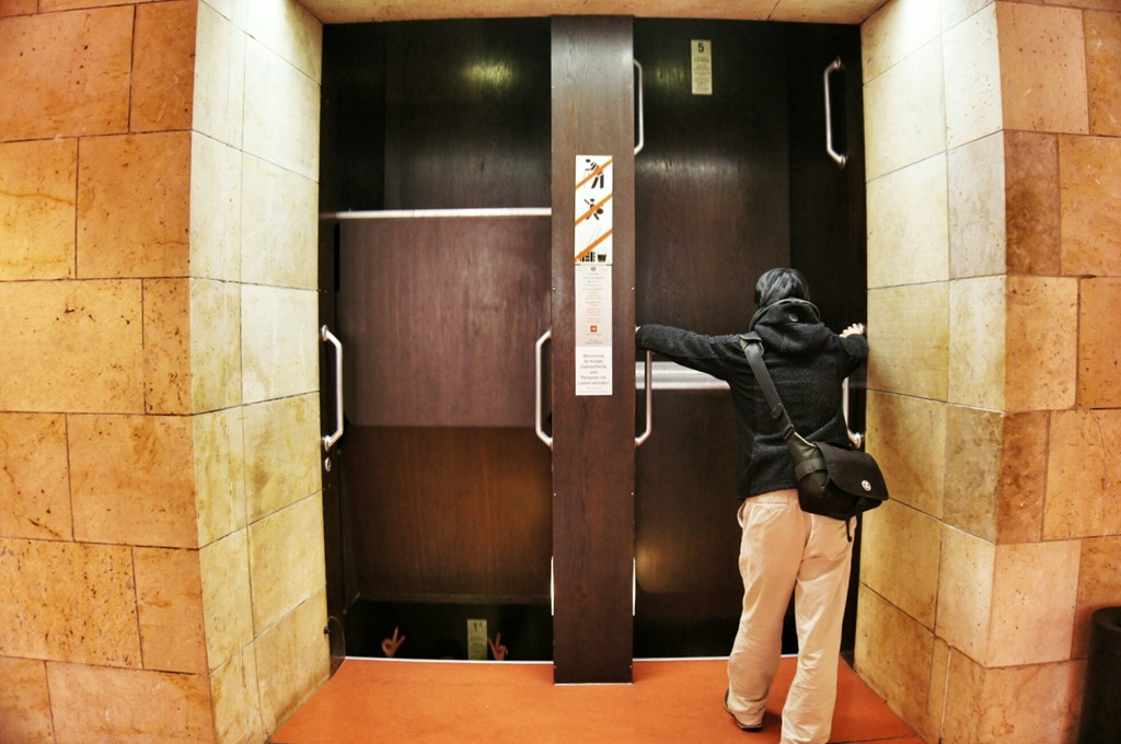 Paternoster Elevator, Stuttgart City Hall, Germany, Europe