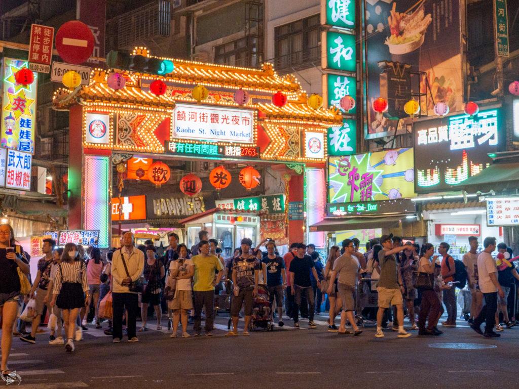 Raohe Street Night Market Taipei