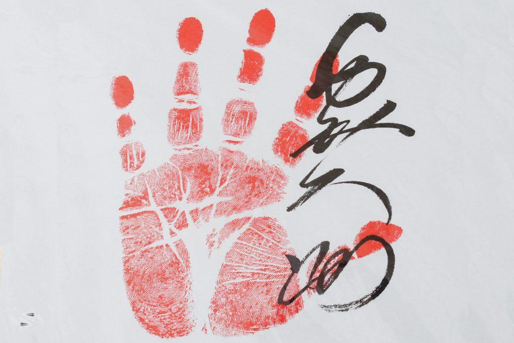 sumo tournament japan souvenir sumo hand print