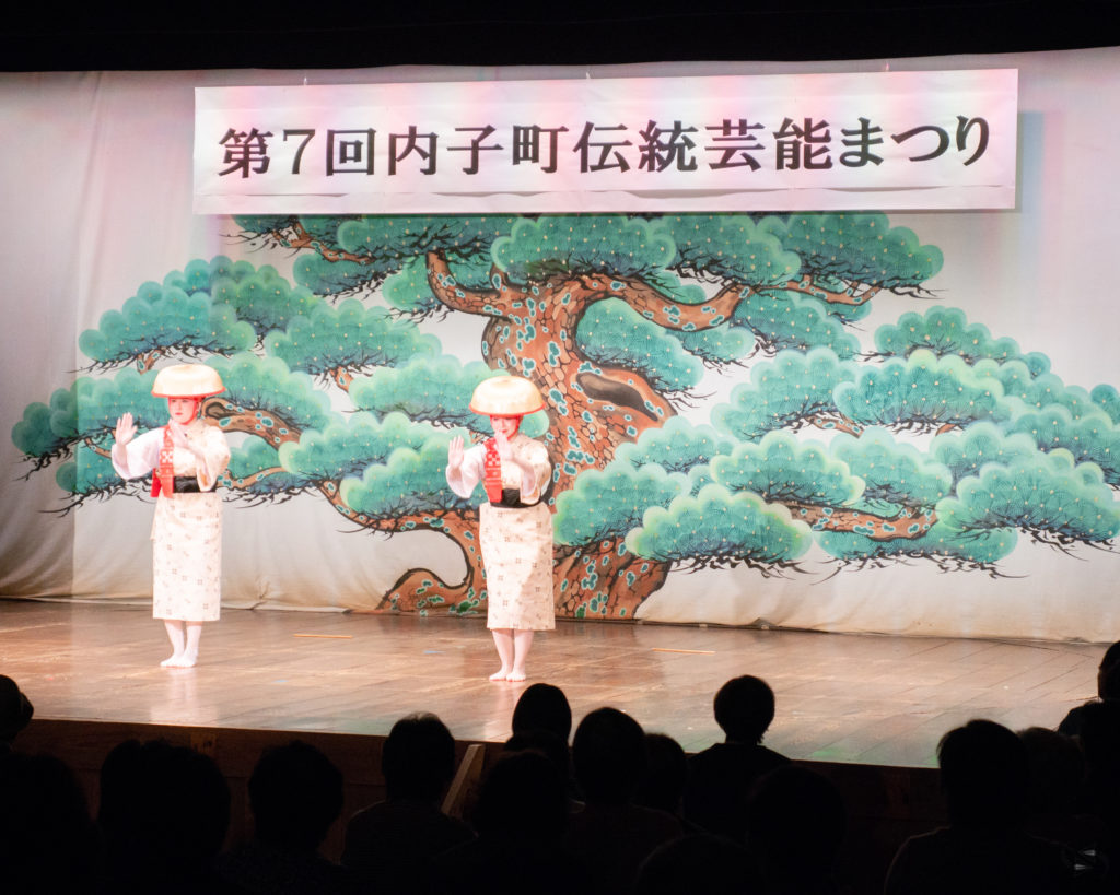 uchiko-za theater performance