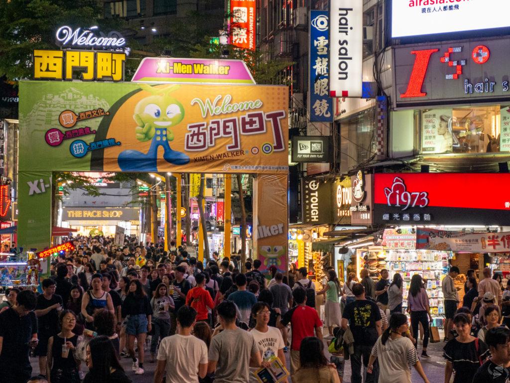 Ximending Pedestrian Street Taipei